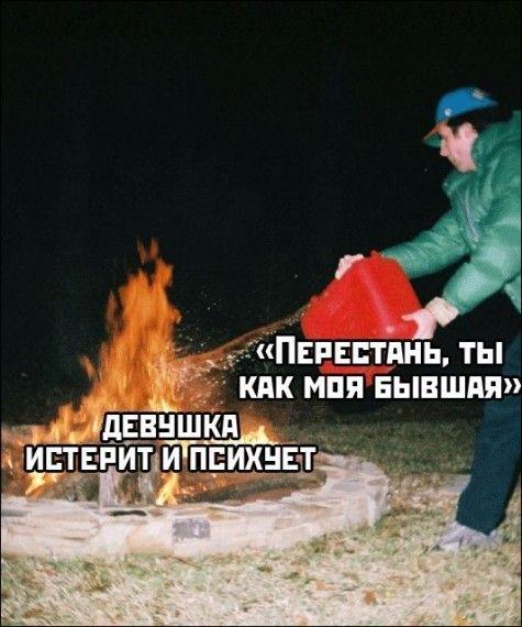 1576698983_kartinki-15122019-003.jpg