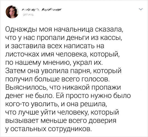 polzovateley-smekalistyh-tvity-citaty-vkontakte-vkontakte-smeshnye-statusy