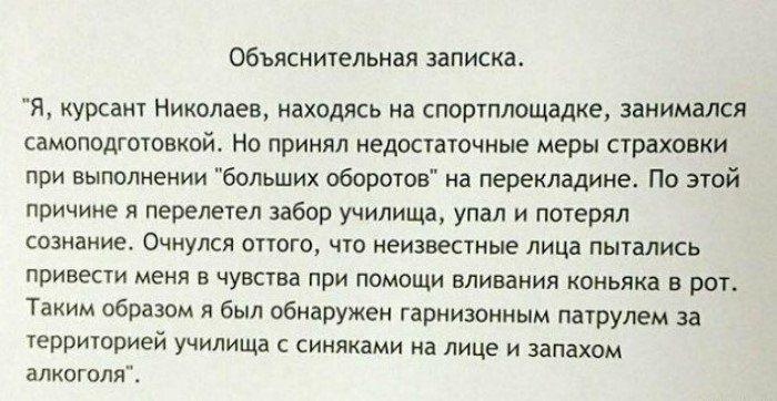rabotnikov-obyasnitelnyh-uboynyh-kartinki-smeshnye-kartinki-fotoprikoly