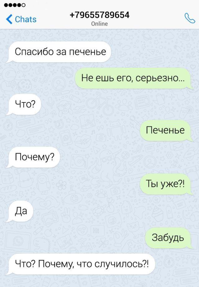 prichinoy-konfuza-stavshie-citaty-vkontakte-vkontakte-smeshnye-statusy