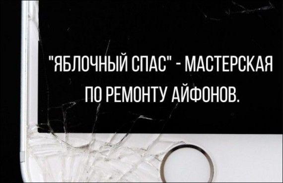 1576519640_3.jpg