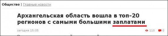 1576519391_nadpisi-14122019-010.jpg