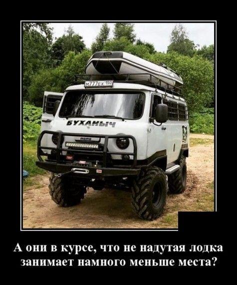 1576786233_1576768079_demotivatory_04.jpg