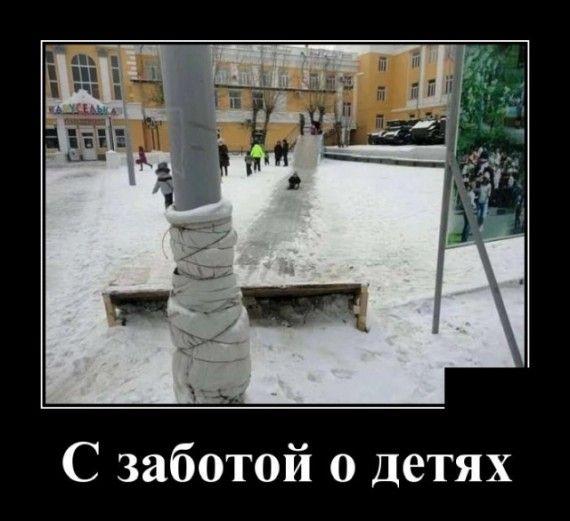 1576783484_1576768102_demotivatory_20.jpg