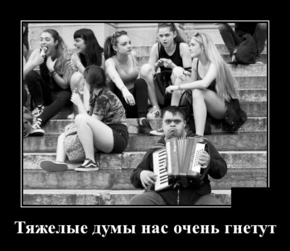 1576786012_1576677359_demotivatory_12.jpg