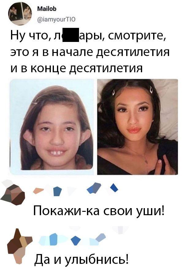 1576786845_0035.jpg