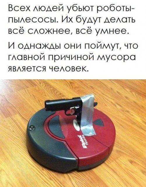 1576888253_kartinki-44.jpg