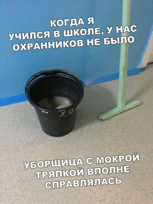 1576888296_kartinki-38.jpg
