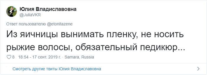 svoih-parney-zapretah-citaty-vkontakte-vkontakte-smeshnye-statusy