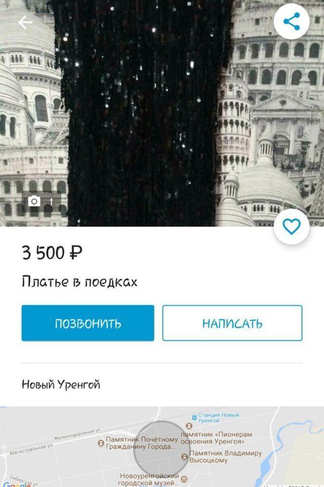 186339_16_trinixy_ru.jpg