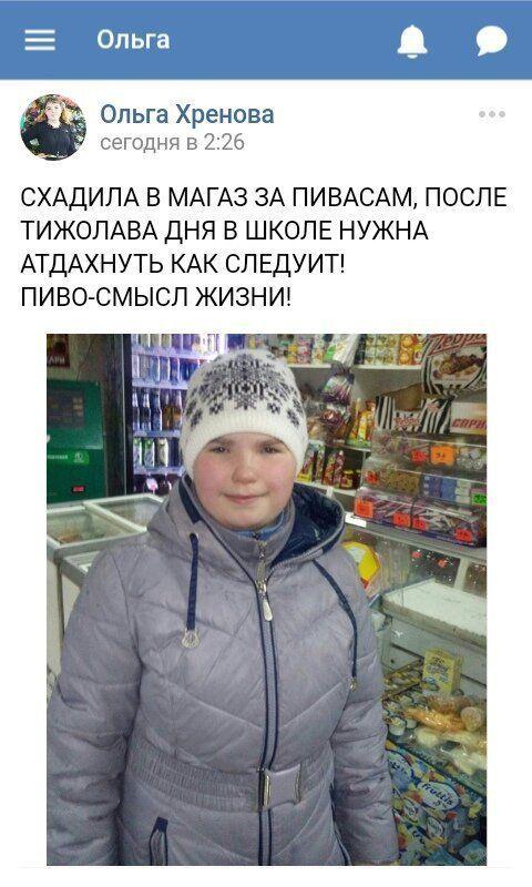 186339_6_trinixy_ru.jpg