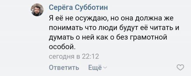 186339_20_trinixy_ru.jpg