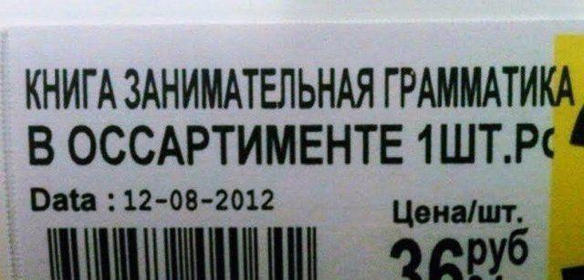 186339_4_trinixy_ru.jpg