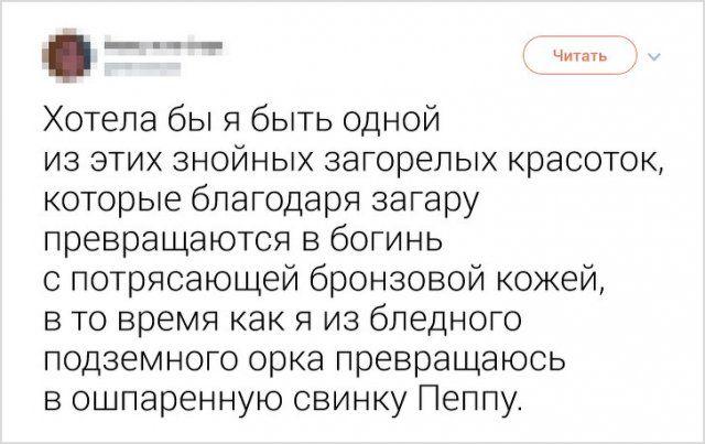 etogo-nikak-yazvit-citaty-vkontakte-vkontakte-smeshnye-statusy