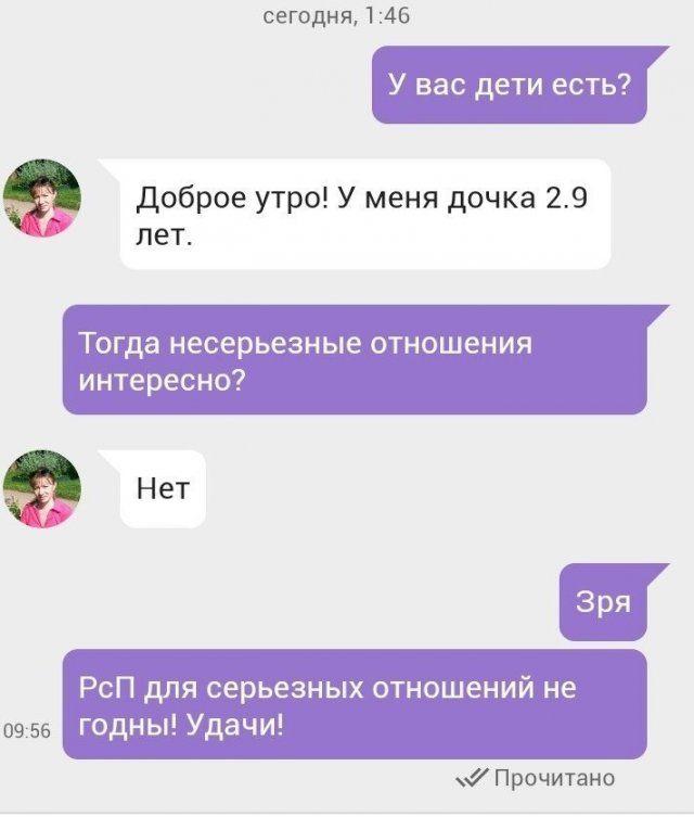 vtoruyu-polovinku-seti-citaty-vkontakte-vkontakte-smeshnye-statusy