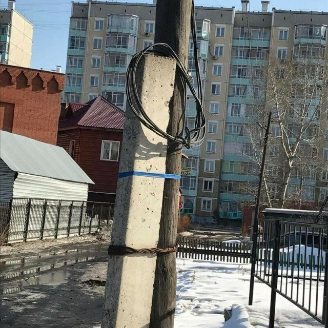 chelovechestvo-spasaet-izolenta-kartinki-smeshnye-kartinki-fotoprikoly