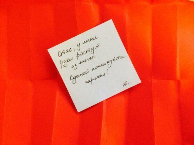 tolko-ofise-mozhno-kartinki-smeshnye-kartinki-fotoprikoly