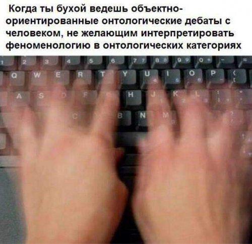 1577446793_prikol-8.jpg
