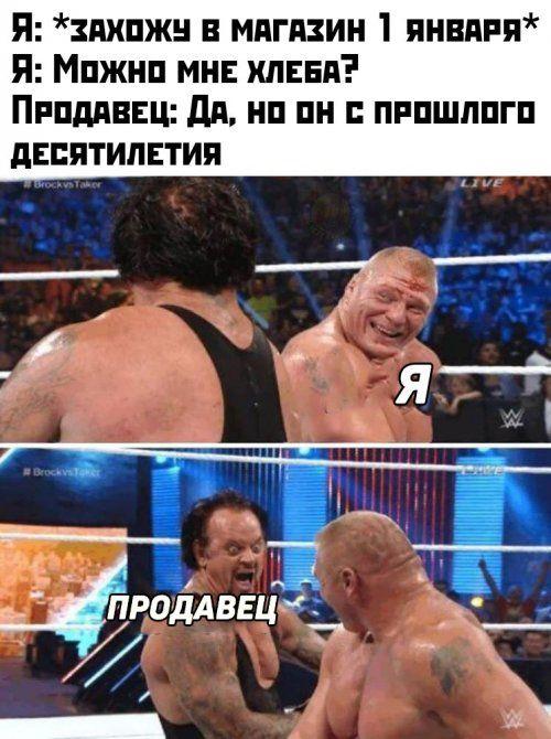 1577446796_prikol-25.jpg