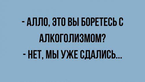1577446787_prikol-5.jpg