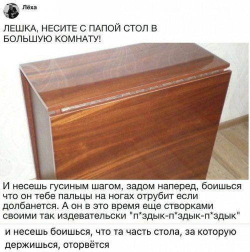 1577446767_prikol-40.jpg