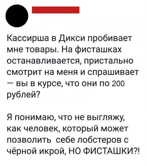 1577446766_prikol-13.jpg