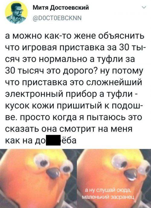 1577446830_prikol-37.jpg