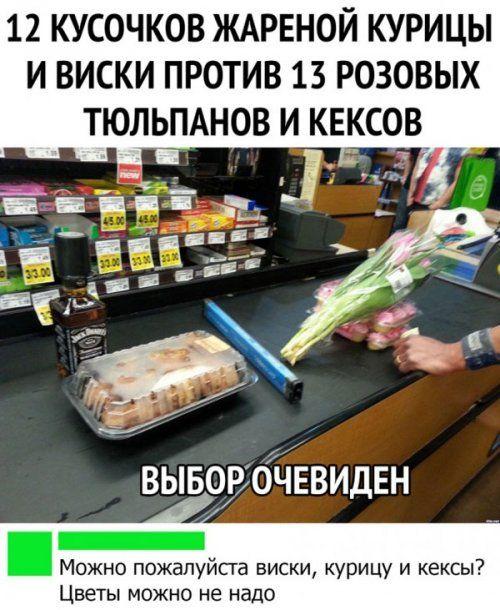 1577446787_prikol-17.jpg