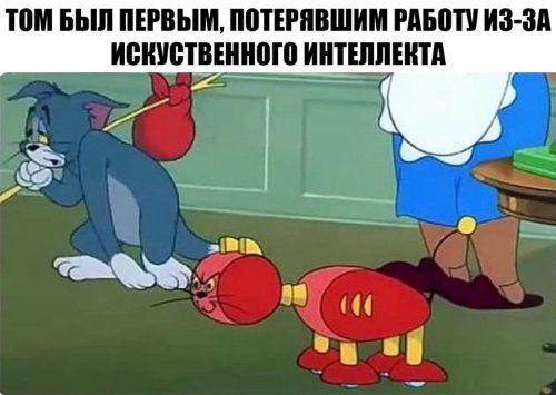 1577446790_prikol-6.jpg