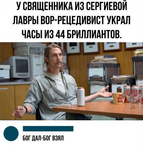 1577446798_prikol-45.jpg