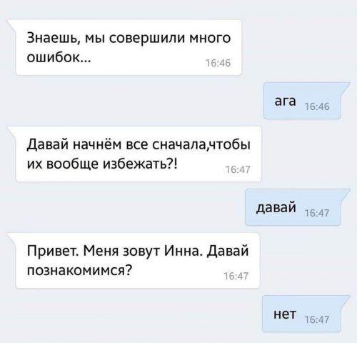 1577446846_prikol-2.jpg