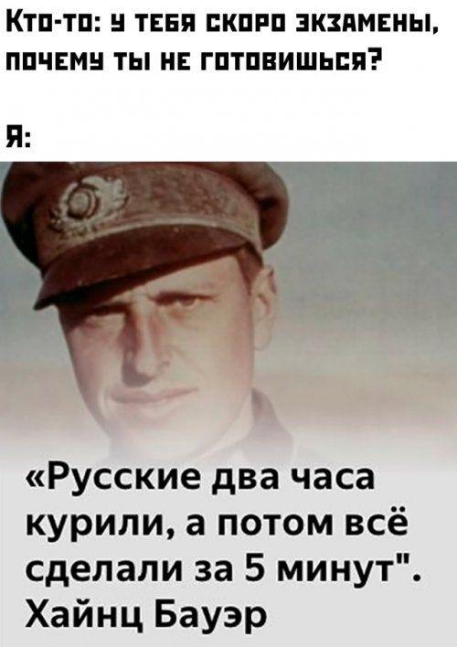 1577446797_prikol-18.jpg