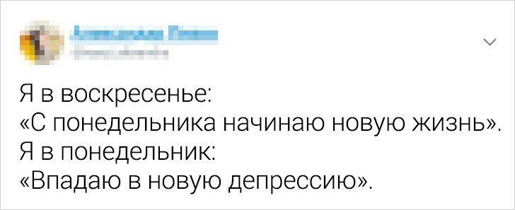 zhizni-tvity-grustnye-citaty-vkontakte-vkontakte-smeshnye-statusy