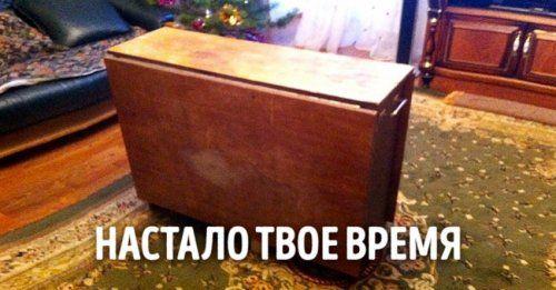 1483305929_1-yanvarya-11.jpg