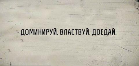 1483305931_1-yanvarya-10.jpg