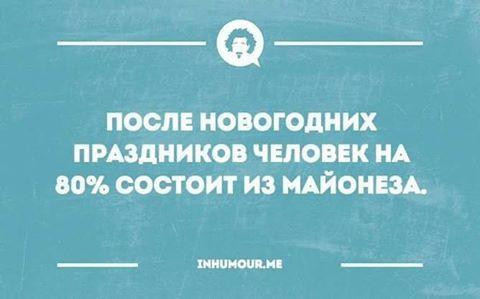 1483305927_1-yanvarya-4.jpg