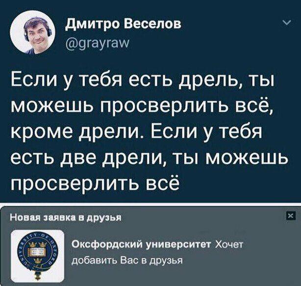 1577872519-kommentarii-iz-socialnyh-setej-4.jpg
