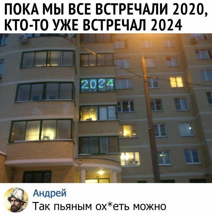 1577872530-kommentarii-iz-socialnyh-setej-42.jpg