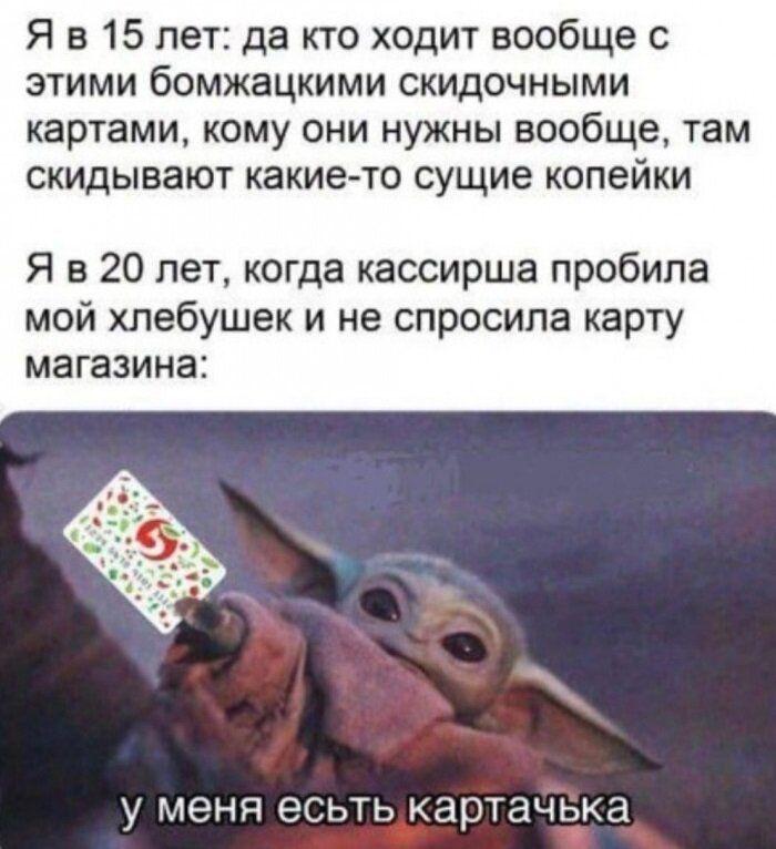 1577872545-kommentarii-iz-socialnyh-setej-15.jpg