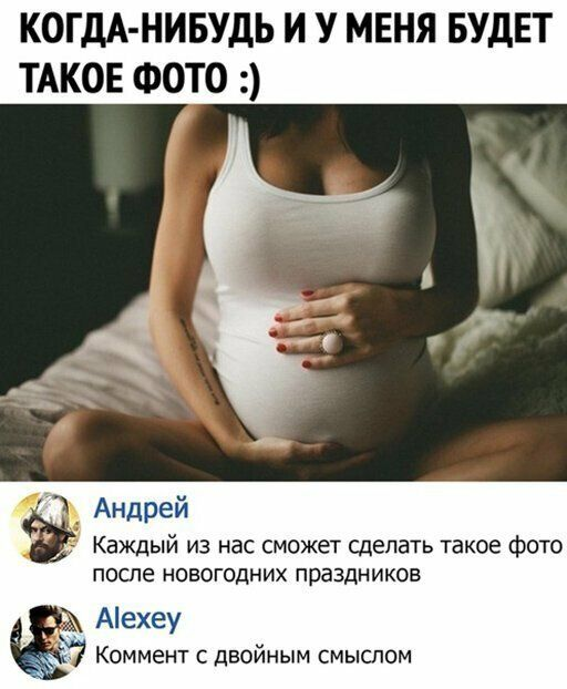 1577872461-kommentarii-iz-socialnyh-setej-2.jpg