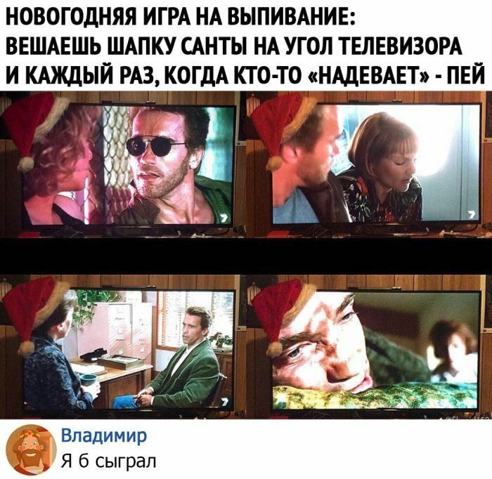 1577872534-kommentarii-iz-socialnyh-setej-45.jpg