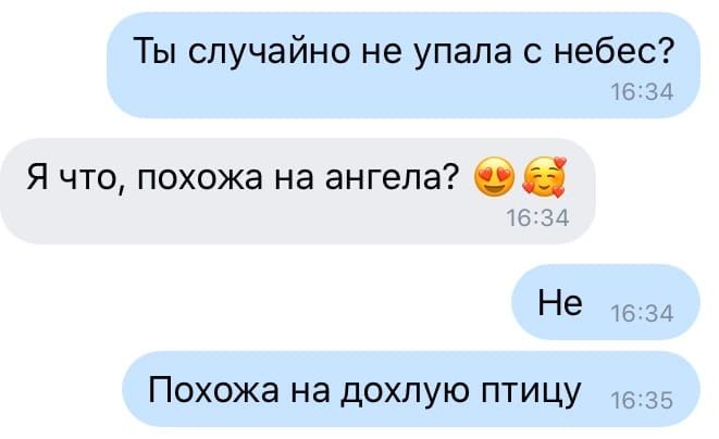 setey-socialnyh-skrinshoty-citaty-vkontakte-vkontakte-smeshnye-statusy