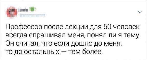tvitov-ehidnyh-smeshnyh-citaty-vkontakte-vkontakte-smeshnye-statusy
