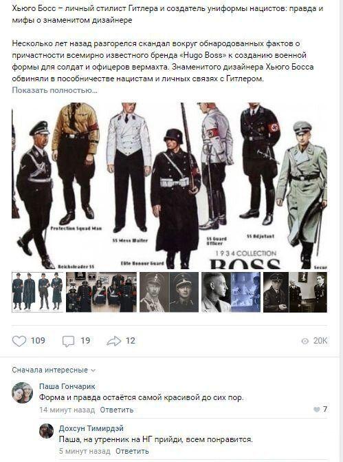 postam-gruppah-raznyh-citaty-vkontakte-vkontakte-smeshnye-statusy