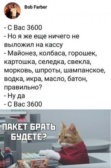 1578076344_830228331590.jpg