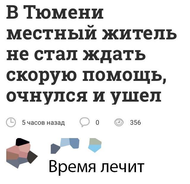 1578057680_31.jpg