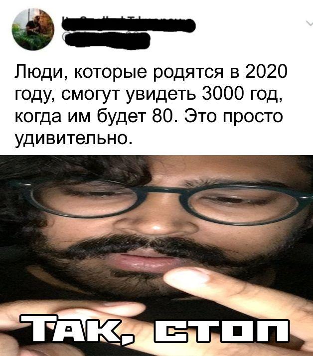 1578057676_27.jpg