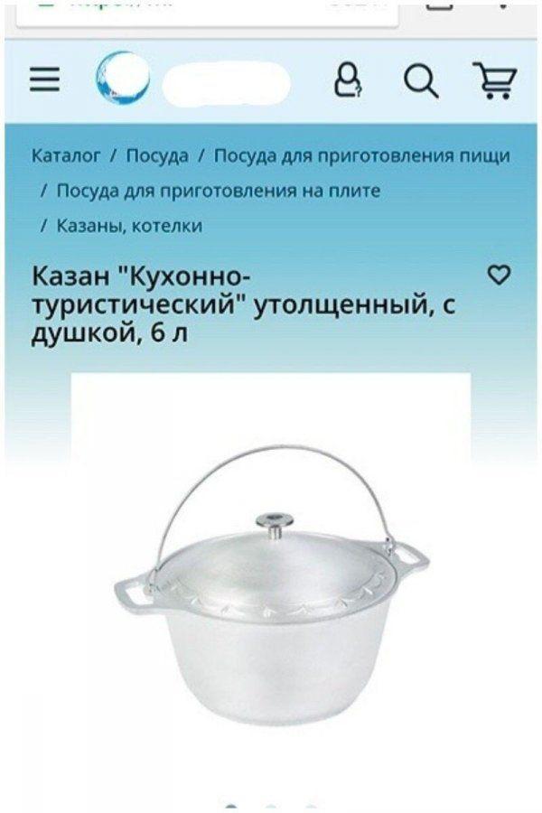 1578057739_4.jpg
