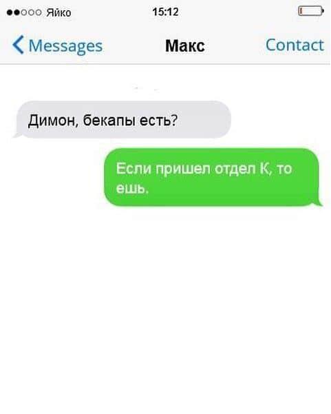akurenev-13267508-260502120970049-1985543568-n.jpg