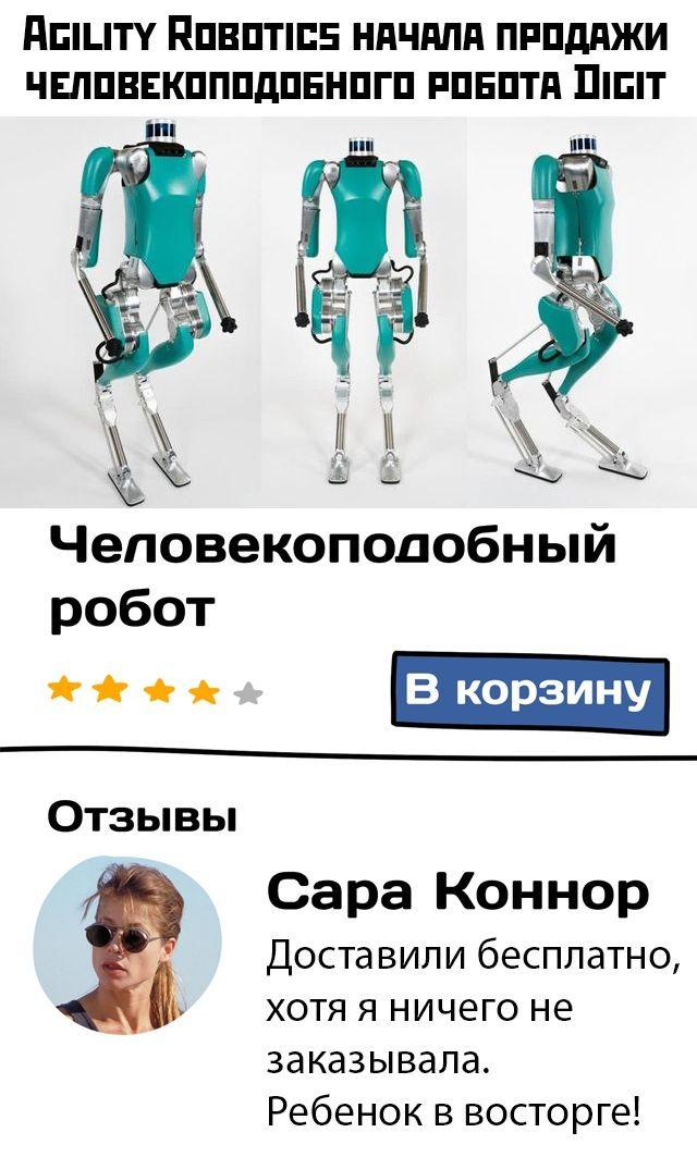 1578381427_podb_36.jpg